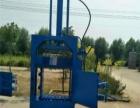 台州废金属液压打包机 立式压块机价格