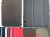 华硕ME181c平板皮套 8寸平板保护套 电压三折 休眠平板皮套