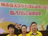 兰州陇上行乒乓球俱乐部2016年暑假集训开班啦