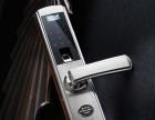 开锁换锁,防盗门锁芯/保险柜/汽车锁/装指纹锁/换超C级锁芯
