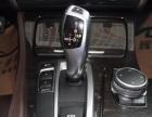 2014款宝马5系525Li 豪华设计套装