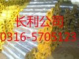 专业生产销售优质玻璃棉毡 离心玻璃棉毡 玻璃棉管 量大优惠