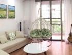 双城国际南区精装修2房 全新家私家电 看花园