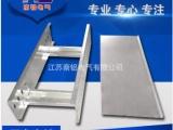 品牌推荐南铝铝合金电缆桥架,常州制造商定制规格齐全
