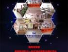 海南华威联创教育城八大完美服务招商事项