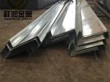 天津祥潤熱鍍鋅Z型鋼鋼結構檁條冷彎型鋼規格齊全支持加工定制