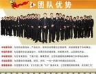 地板代理四川蓬安县强化地板加盟品牌三杉地板招商