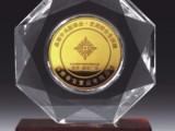 金銀紀念品水晶工藝品金屬禮品按客戶要求定做禮品紀念品
