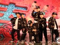 年后昌平回龙观春季少儿街舞舞蹈成人街舞爵士舞新班