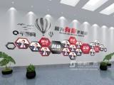 企业办公室文化墙,励志墙标语,3d立体亚克力墙,源头厂家制作