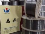 堆焊药芯焊丝HF-60T辊压机抗冲击抗磨损堆焊焊丝
