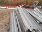 本厂收购高速废旧护栏板