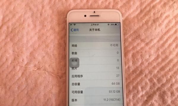 国行64g苹果六