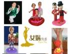 双十二庆毕业生班级、宝宝、初中小学礼品物、女娲陶艺