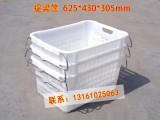 供应格诺P4号塑料周转筐果蔬配送筐625乘430乘305