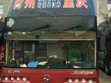 从恩施到武汉的直达汽车-客车-司机电话-发车时间 票价多少