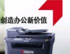 打印机一体机复印机出租租赁