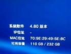 较新款索尼超薄PS3型号4212B游戏机