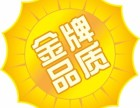 欢迎进入-成都国森锅炉(各中心)售后服务网站电话