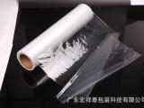 宏祥泰专业生产POF热收缩膜 塑料环保包装薄膜