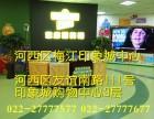 芝麻街少儿英语 技能培养 课外活动 梅江印象城