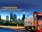 从乌鲁木齐托运一台小轿车到上海多少钱?多久能到?安全吗?