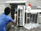 黄岛中央空调清洗维修