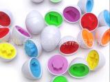 宝宝聪明蛋 扭蛋魔配对益智玩具 七彩色鸡蛋认识形状锻炼动手能力