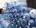 大东区娃哈哈桶装水水站送水