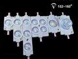 LED模组 大功率亮度高 带透镜二次扩光