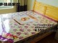 柏木床350元,配薄床垫420元,配厚床垫550元
