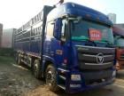 欧曼前四后八9,6米货车低价出售 国四,可按揭
