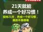 宁德福安贵族式中学生青少年国际交流夏令营详情请致电骚扰