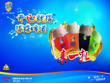 海珠扎啤免费加盟 佛山扎啤供应 广州扎啤供应
