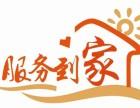 欢迎进入/镇江创尔特热水器各区-售后服务维修总部电话
