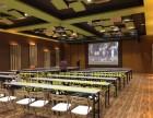 杭州辉煌折叠桌长条桌IBM桌租赁价格低产品新