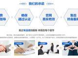 宁波市EAC认证 具体流程