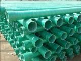 玻璃钢管道 玻璃钢缠绕 夹砂管道 河北玻璃钢管道厂家