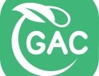 青苹果钱包:区块链GAC支付系统游戏 电商 跨境等领域招商
