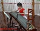 哈尔滨古筝琵琶二胡