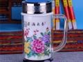 茶杯厂家 陶瓷茶杯定制 景德镇茶杯定制厂家