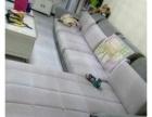 力军力品牌5.5系正品沙发