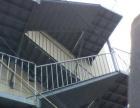 楼梯制作安装