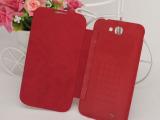 三星Note2电池盖皮套手机壳 手机保护套N7100官方皮套原装