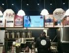 奶茶加盟品牌哪个性价比高?茶颜悦色加盟商零顾虑开店
