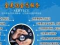 防冻液生产设备潍坊金美途jmt