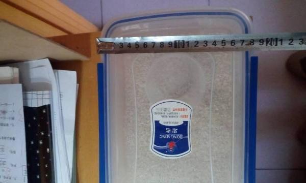 全新塑料保鲜盒8元一个
