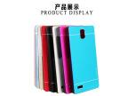 时尚系列新款热卖产品PC硬壳 红米note透明壳 拉丝手机壳保护套