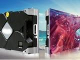 户外P3厂家,户外P3大屏幕厂家参数价格,户外全彩LED显示