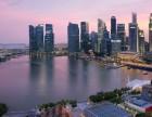 特快(返簽)辦理新加坡63天/35天多次往返簽證